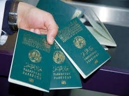 Passeport biométrique algérie